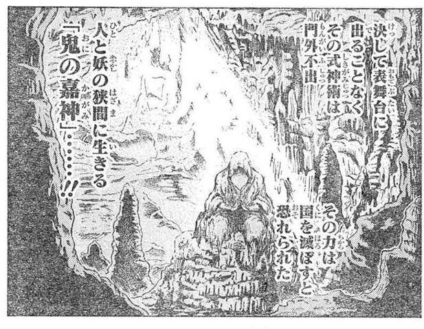 File:Kagami clans history according to takumi karasuma.jpg