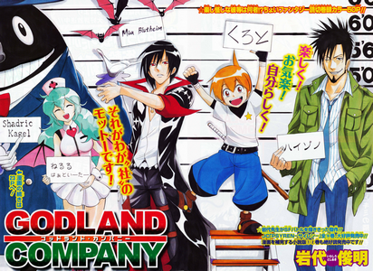 File:Godland Company.png