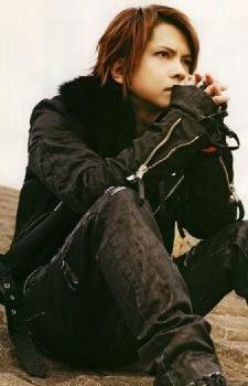 File:Hyde.jpg