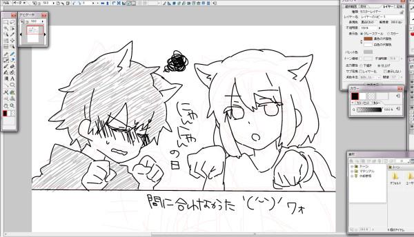 File:Wan14.jpg