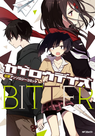 File:Bitter.png