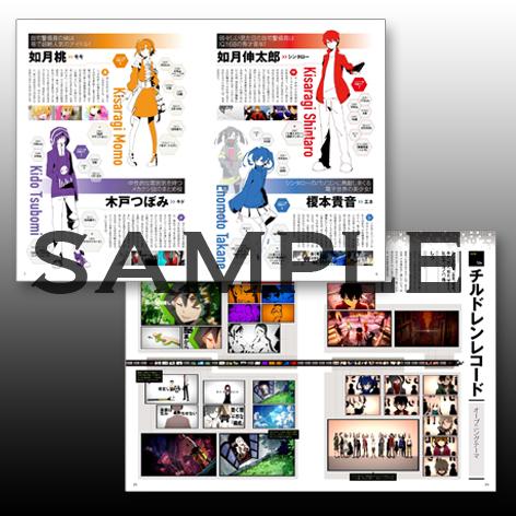 File:FanbookEx.jpg