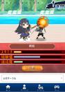 Ryōki NW gameplay shot 2