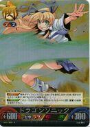 Katsuragi (SK Unlimited VS) 11