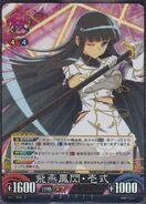 Ikaruga (SK Unlimited VS) 16