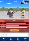 Ryōki NW gameplay shot 1