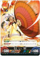 Yagyu (SK Unlimited VS) 10