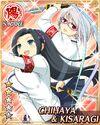 Chihaya and Kisaragi (SK NW) 1