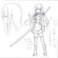 Ikaruga Concept (Prototype) 2.png
