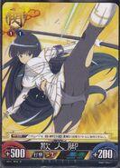 Ikaruga (SK Unlimited VS) 13