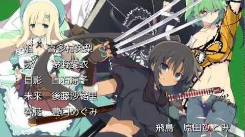 Senran Kagura Burst - Trailer (3DS)