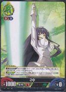 Ikaruga (SK Unlimited VS) 14