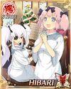 Hibari (SK NW) 4