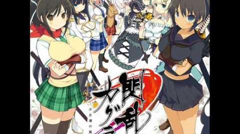Senran Kagura Original Soundtrack - 26