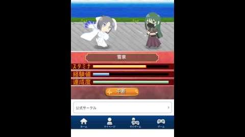 Senran Kagura New Wave - Yumi In Action