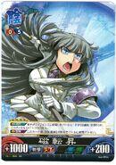 Ikaruga (SK Unlimited VS) 11