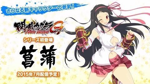 PS4 Senran Kagura ESTIVAL VERSUS Ayame DLC Gameplay