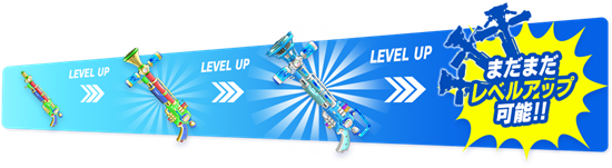 Water Gun Leveling Icon