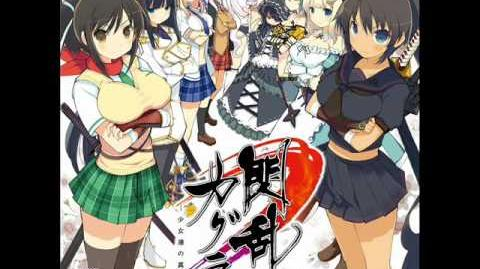 Senran Kagura Original Soundtrack - 04