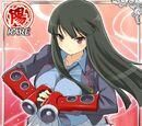 Tsubaki (cards)
