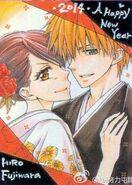 2014 New Year Misa and Takumi