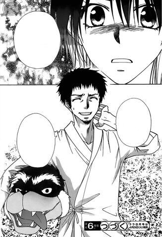 File:Sakuya revealing his identity.jpg