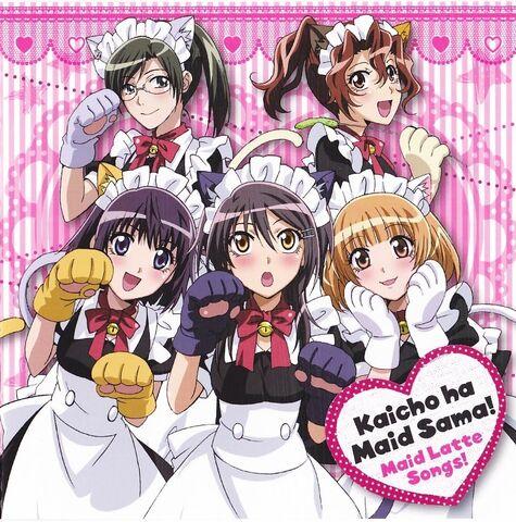 File:Maid latte album.jpg