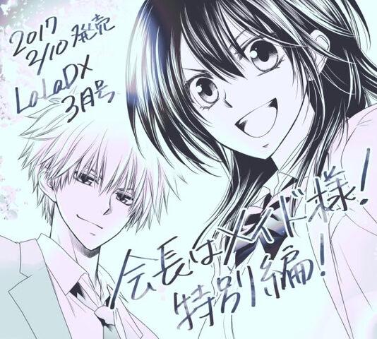 File:Kaichou wa Maid-sama Special Chapter.jpg