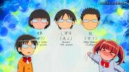 Explaining Shizukos siblings