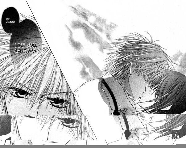 File:1st kiss.jpg