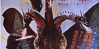 Film:Ghidorah, The Three-Headed Monster