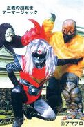 Armor Jack vs. Rudongo & Rarigonuka postcard