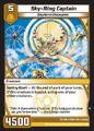 Sky-Ring Captain (13GAU)