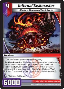 Infernal Taskmaster (10INV)