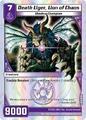 Death Liger, Lion of Chaos (3RIS)