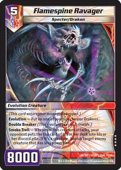 Flamespine Ravager (10INV)