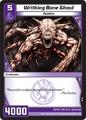 Writhing Bone Ghoul (3RIS)