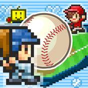 Home Run High Japanese iOS icon