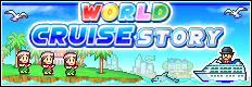 File:World Cruise Story Banner.png