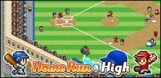 Home Run High Banner