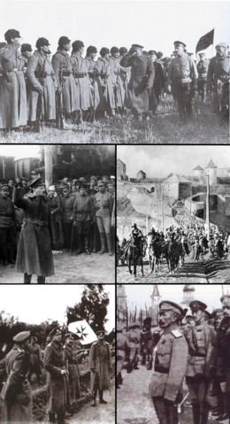 File:Гражданская Война.png