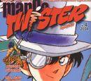Manga Twister