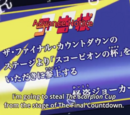 33. Countdown Television