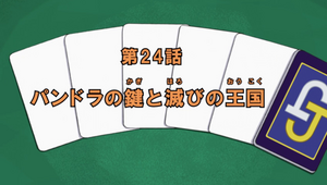 Ep24 title raw