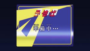 Ktjoker - yokoku24