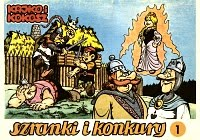 File:Szranki-kaw1.jpg