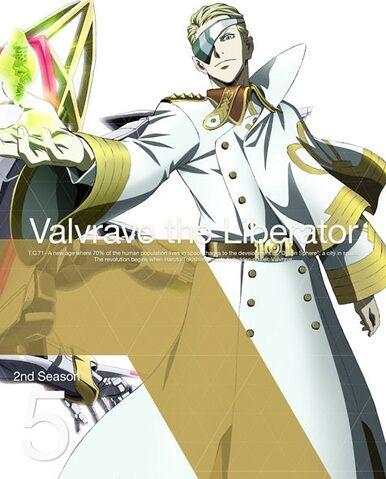 File:KakumeivalvraveDVD2ndS5.jpg
