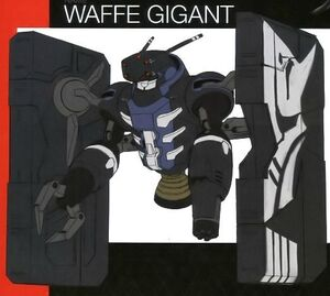 KVundertakerManned Waffe Giant