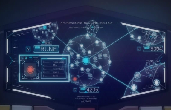 File:Rune.jpg