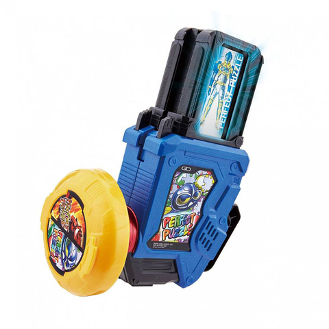 File:Perfect Puzzle Gashat.png